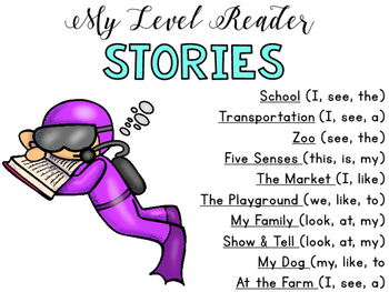 My Level Reader {Level A}