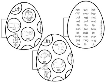 My Little Book of CVC Rhyming Words  - Interactive Printables