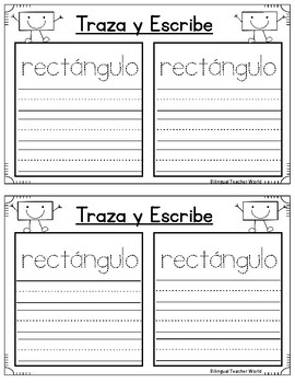 My Little Books of Shapes (SPANISH):  BUNDLED