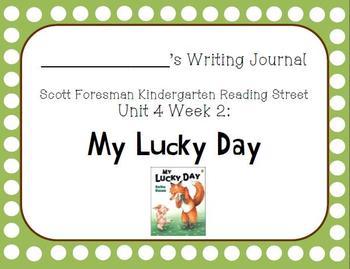 My Lucky Day Writing Journal (Kindergarten Reading Street