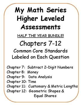 My Math 2nd Half the Year Bundle--Grade 2 Assessments