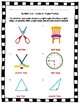 My Math 3rd Grade - Chapter 14 - 14.1 - Hands On: Angles
