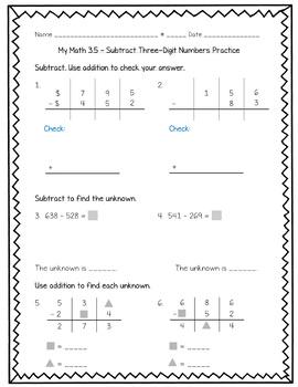 My Math 3rd Grade Worksheets - Entire Year Bundle