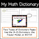 My Math Dictionary A - Z (Frayer Model) Students Create Their Own Dictionary