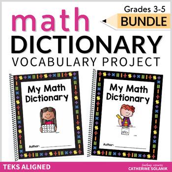 My Math Dictionary & Teacher Tools Elementary Bundle TEKS Aligned