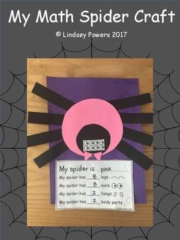 My Math Spider Craft