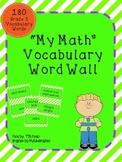 """My Math"" Vocabulary Word Wall"