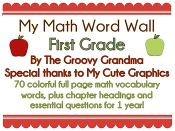 My Math Word Wall for First Grade