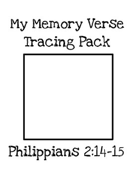 My Memory Verse Tracer Pages (Philippians 2:14-15)