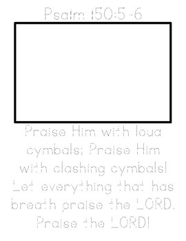 My Memory Verse Tracer Pages (Psalm 150:1-6)