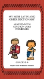 The Most Effective Mini Latin and Greek Dictionary!