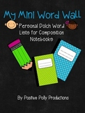 My Mini Word Wall ~ Personal Dolch Sight Word Lists for Journals