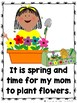 My Mom Loves to Garden  (A Sight Word Emergent Reader)