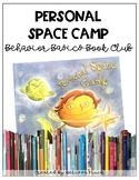 Personal Space Camp- Behavior Basics Book Club