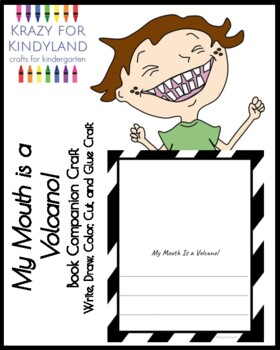 My Mouth Is a Volcano! Book Companion Craft for Kindergarten
