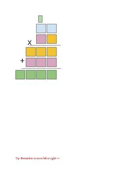 My Multiplication Organizer