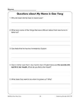 My Name Is Gao Yang