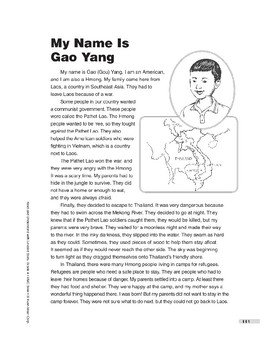 My Name Is Gao Yang (Lexile 660)