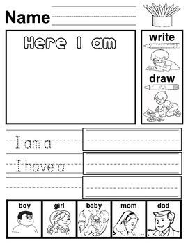 My Name Writing worksheet