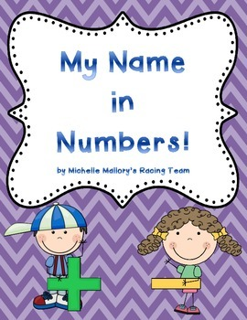 My Name in Numbers! {Freebie}