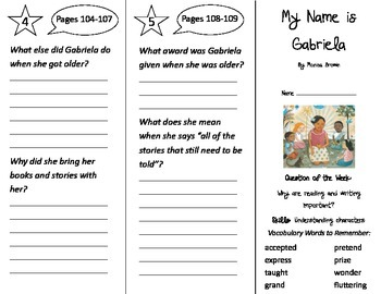 My Name is Gabriela Trifold - Journeys 2nd Grade Unit 4 Week 3 (2014, 2017)