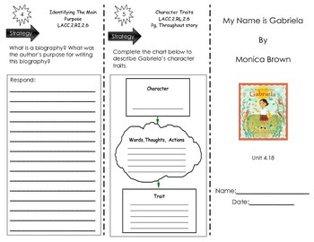 My Name is Gabriela by Monica Brown - Journeys Common Core- Houghton Mifflin