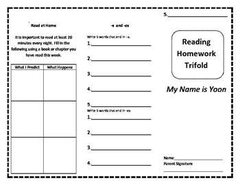 My Name is Yoon Trifold
