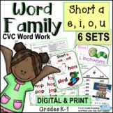 Short Vowel CVC Worksheets & INTERACTIVE Activities DIGITAL & PRINT