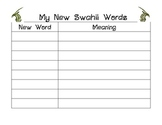 My New Swahili words Worksheet