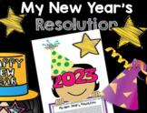 My New Year's 2017 Resolution Craftivity
