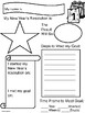 My New Year's Resolution: Handouts for Setting, Tracking, & Sharing (Grades 2-8)