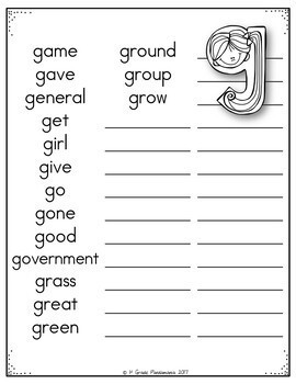 Dictionary for 1st-6th Fry Sight Word Reading and Writing Resource