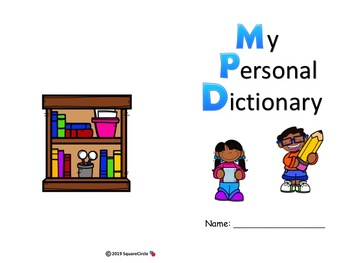 My Personal Dictionary