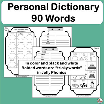 Personal Dictionary complements programs like Jolly Phonics!