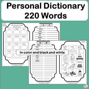 Personal Dictionary with 220 Dolch Words for Grades 1 & 2