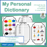 Personal Dictionary: 220 High Frequency Sight  Words