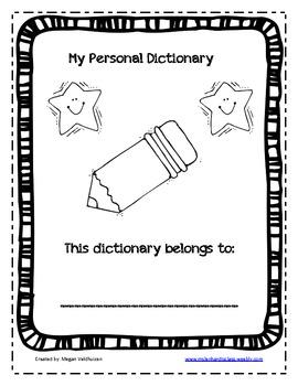 My Personal Dictonary- Kindergarten/ First Grade