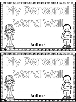 My Personal Word Wall