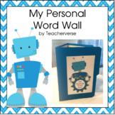 Robot Personal Word Wall - Editable Resource!