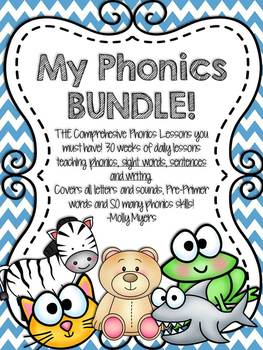 My Phonics {BUNDLE} - Comprehensive Phonics Curriculum - 30 weeks!