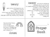 My Prayer Book-Foldable