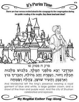 My Purim Tag-Along Booklet