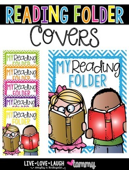 My Reading Folders {Covers Only}