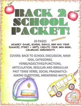 My School Goals- Back 2 School