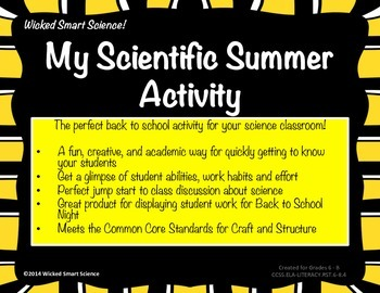 "Back to School ""My Scientific Summer"" Activity"