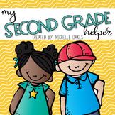 My Second Grade Helper