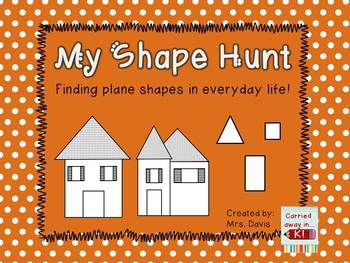 My Shape Hunt