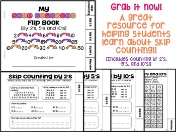 My Skip Counting Flip Book! (2's, 5's, 10's)