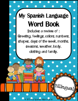 My Spanish Language «Word Book»
