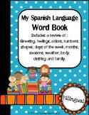 My Spanish Language «Word Book»